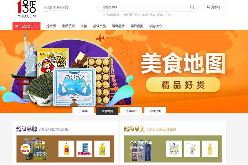website yihaodian chuyên các loại thực phẩm đa dạng từ đồ khô, tươi sống đến các loại thực phẩm chăm sóc sức khỏe